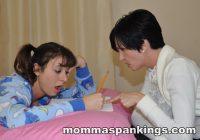 momma-232-060